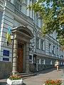 Національний музей літератури України.JPG