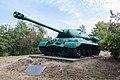"""Охматів. Пам'ятник """"Танк"""" на честь танкістів-визволителів.jpg"""