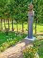 Пам'ятник Тимошенку Г.Т.jpg