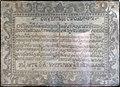Памятная дошка з эпітафіяй у памяць інака Арсенія Азаровіча.JPG