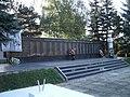 Памятник воинам-землякам, погибшим в годы Великой Отечественной войны 1941-1945 гг.; Коста-Хетагурова.jpg