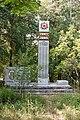 Памятник погибшим в войне (2010.07.25) - panoramio.jpg