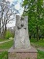 Пам'ятник Преподобному Антонію Печерському у Любечі.jpg