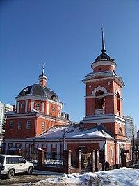 Покровская церковь (Уфа).JPG