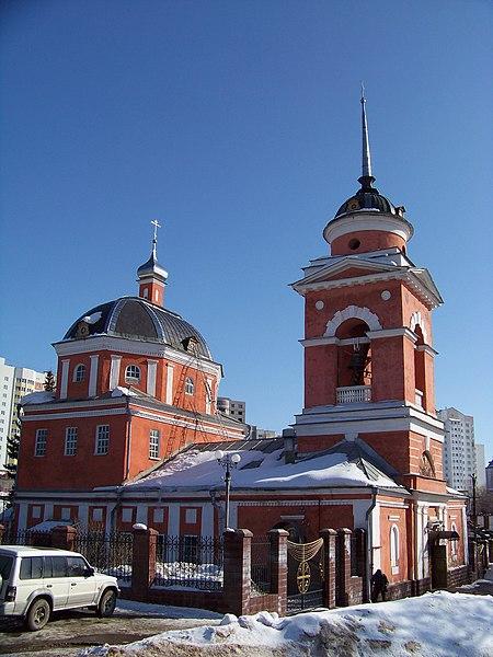 File:Покровская церковь (Уфа).JPG