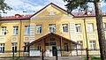 Посёлок Рудный (микрорайон Екатеринбурга) 04.jpg
