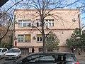 """Предшколска Установа """"Радосно детињство"""" - управна зграда - panoramio (2).jpg"""