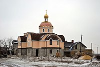 Святых равноапостольных Константина и Елены мужской монастырь в селе Константиновка.JPG