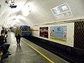 Станція метрополітену «Вокзальна» 8.jpg