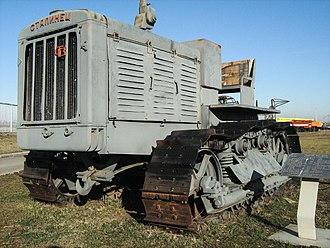 Chelyabinsk Tractor Plant - Image: Трактор С 65
