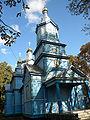 Троїцька церква. Побудована 1886 року. Суцільно дерев'яна. смт Олика. серпень 2010 року. Вигляд від входу..jpg