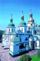 Україна.Київ.Софіївський собор..tif