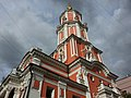 Церковь Архангела Гавриила (Меншикова башня), Москва 05.jpg
