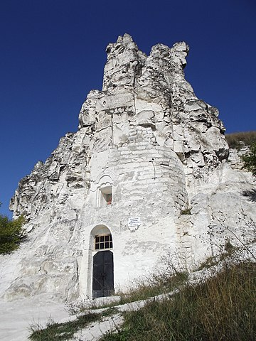 Cave Church of Our Lady of the Sicilian