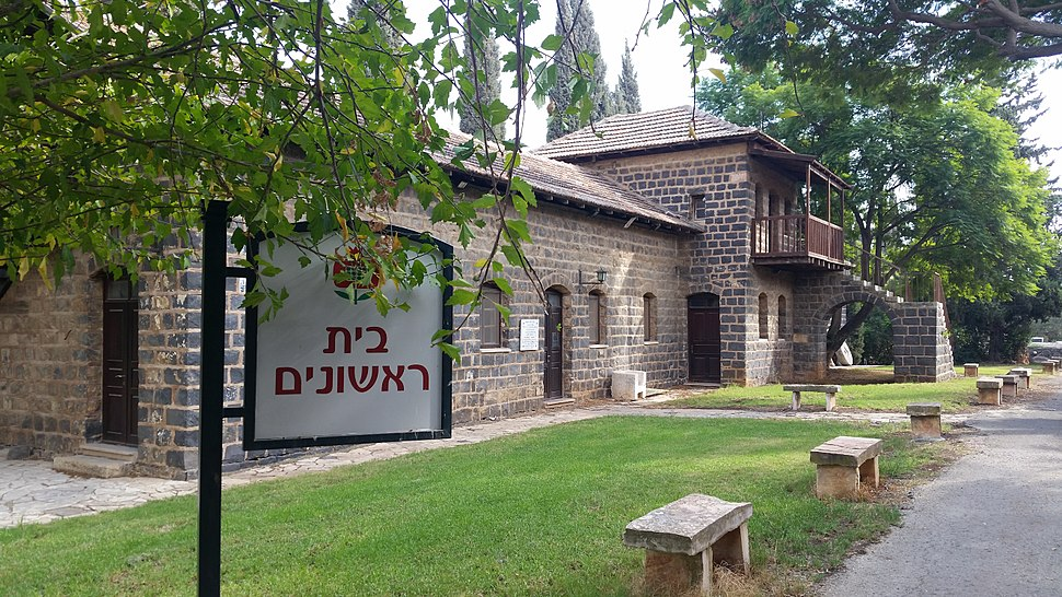 בית ראשונים בכפר גיילעדי