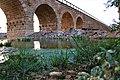 גשר הרכבת הטורקית הישנה,The old Turkish railway bridge.jpg