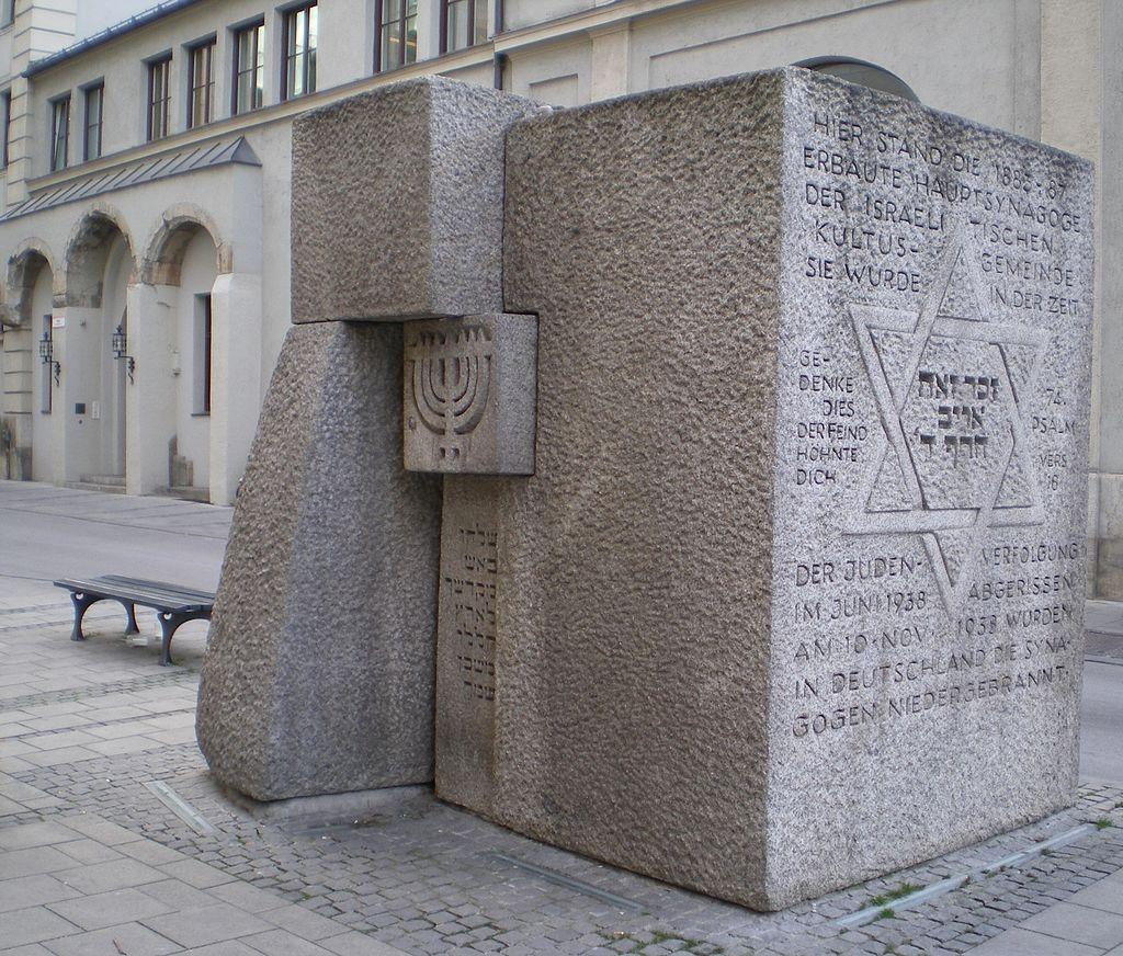 מינכן בית הכנסת הישן.jpg