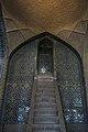 مسجد وکیل -شیراز ایران- 12- Vakil Mosque in shiraz-iran.jpg