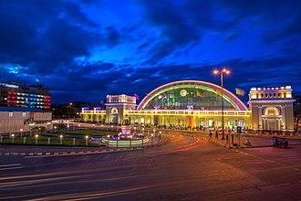 Pathum Wan District - Image: สถานีรถไฟหัวลำโพง 1