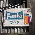 ファンタ (6301926438).jpg