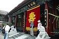 中國北京城265.jpg