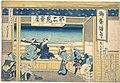 冨嶽三十六景 東海道吉田-Yoshida on the Tōkaidō (Tōkaidō Yoshida), from the series Thirty-six Views of Mount Fuji (Fugaku sanjūrokkei) MET DP141069.jpg