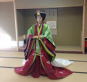 Folk costume - Jūnihitoe Kimono