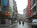 华三横街 - panoramio.jpg