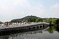 吉林市北山公园 Bei Shan Gong Yuan - panoramio.jpg
