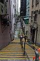 安宁里 On Ning Lane - panoramio.jpg