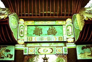 Fengdu Ghost City Large complex of shrines, temples and monasteries dedicated to the afterlife located on the Ming mountain