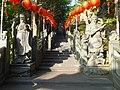 惠濟宮台階 Stairway to Huiji Temple - panoramio.jpg