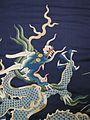 明晚期 刺繡雙龍圖椅墊-Chair Strip with Dragons MET 30 75 49 d1.jpeg