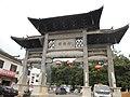 曉起村 - panoramio.jpg