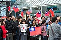 東京巨蛋棒球場外持國旗看板為臺灣加油的球迷們 Fans waving TAIWAN's National Flag for WBC baseball game TAIWAN vs. JAPAN held in Tokyo Dome.jpg