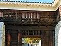 松山城 Matsuyama Castle - panoramio (2).jpg