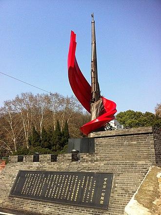 Hanyang 88 - Monument of Hanyang 88