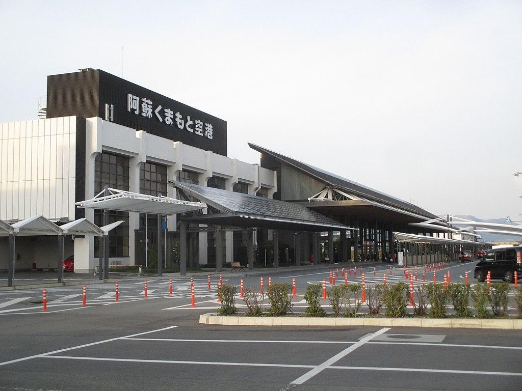 熊本空港ターミナルビル Kumamoto airport Terminal bldg. - panoramio