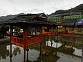 皇都侗寨20150925 - panoramio (7).jpg