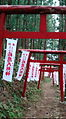 稲荷神社 - panoramio.jpg