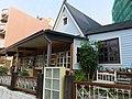 老鄰居餐坊 Old Neighbor Restaurant - panoramio (2).jpg