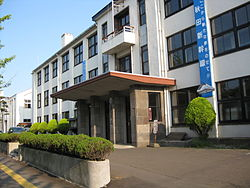 Noshiro City Hall