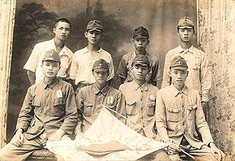 Taiwanese Imperial Japan Serviceman - Taiwanese servicemen in the Imperial Japanese Army.