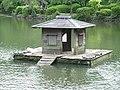 薬師池公園 (4608548168).jpg