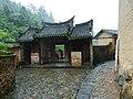 衍香樓 Yanxiang House - panoramio (2).jpg