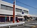貝塚郵便局 Kaizuka Post Office 2013.8.29 - panoramio.jpg