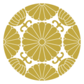 閑院宮紋章.png