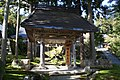 関興寺 秋 - panoramio.jpg
