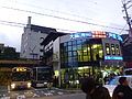 阪急バス有馬バスターミナル Arima bus terminal of Hankyu.JPG