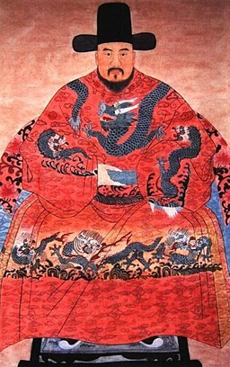 Chinese politician and scholar of Ming period